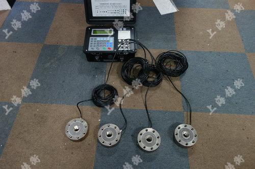 8通道传感器