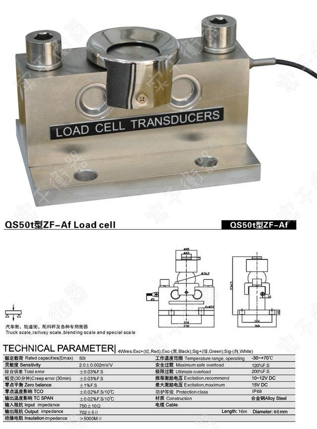 柱式拉压称重传感器