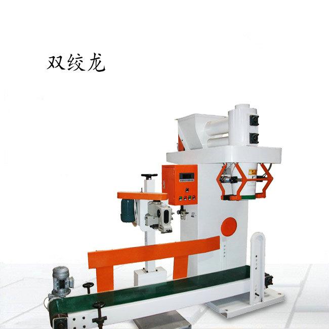 面粉定量包装机