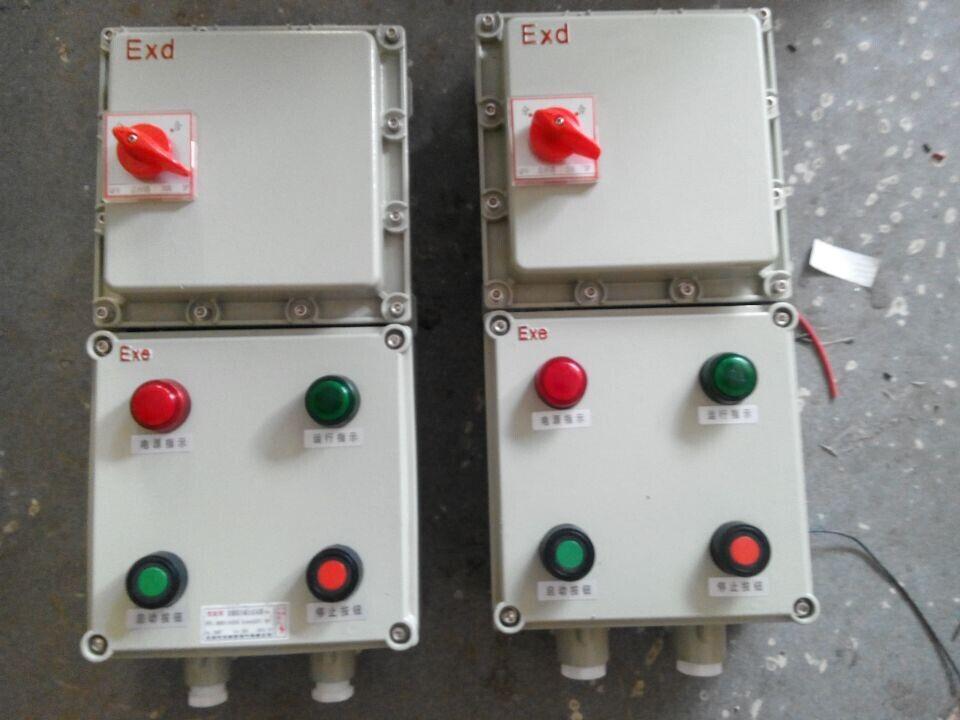 可逆防爆电磁启动器功能