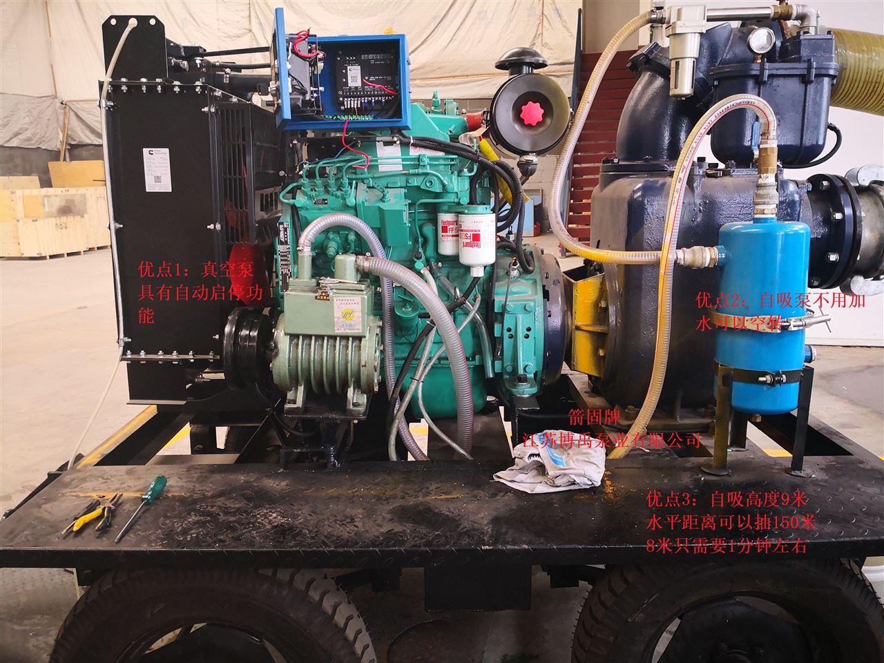 四轮移动抽水泵