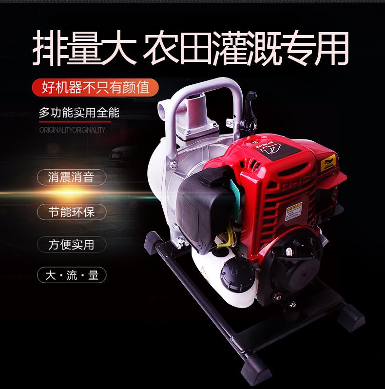 便携式汽油机水泵