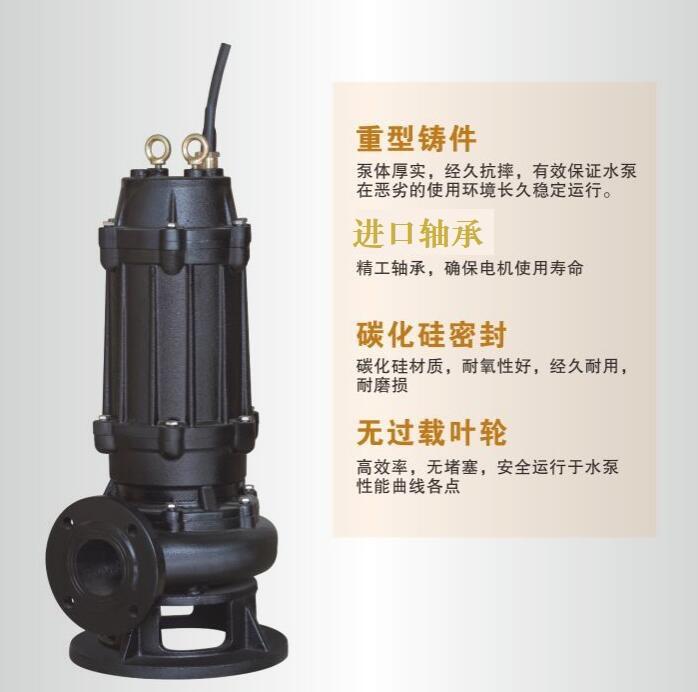 潛水汙水泵