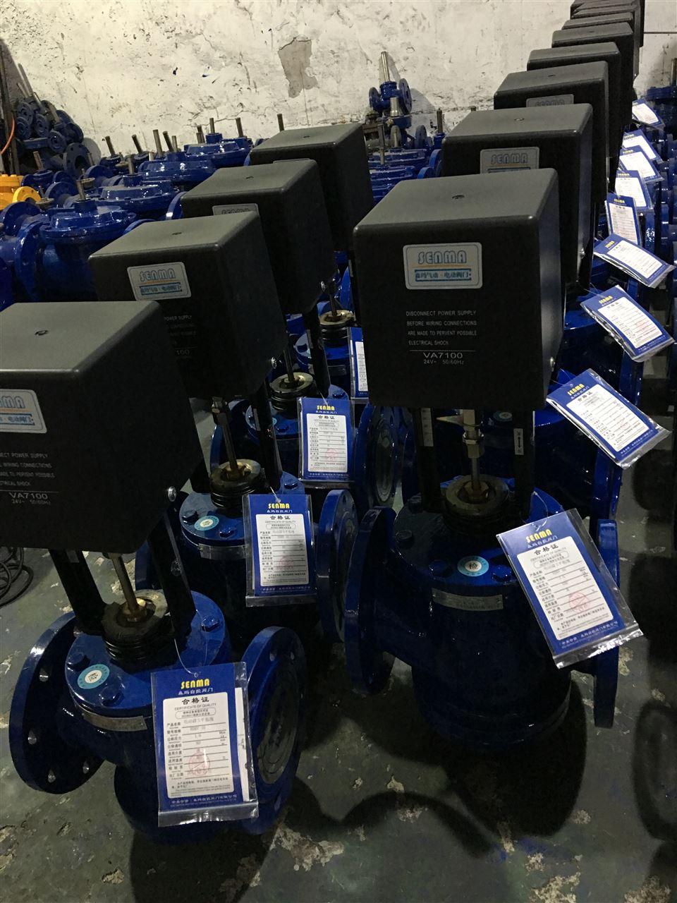 空调暖通EDRV动态平衡电动调节阀
