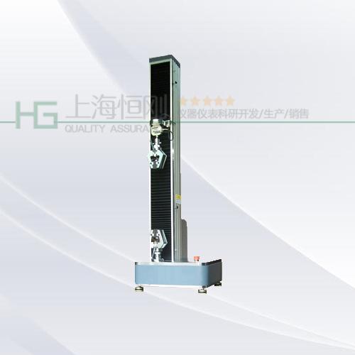 电子拉力材料试验机