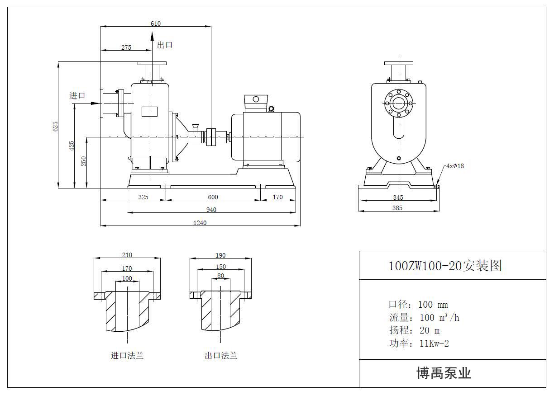 100ZW100-20自吸泵外形尺寸图