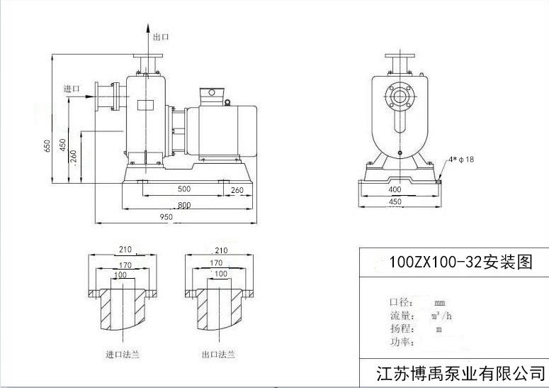 100ZX100-32自吸泵尺寸