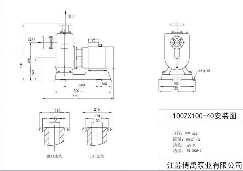 100ZX100-40自吸泵性能尺寸图