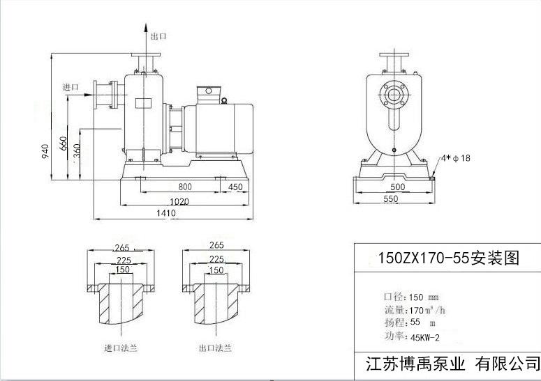 150ZX170-55自吸泵外形尺寸