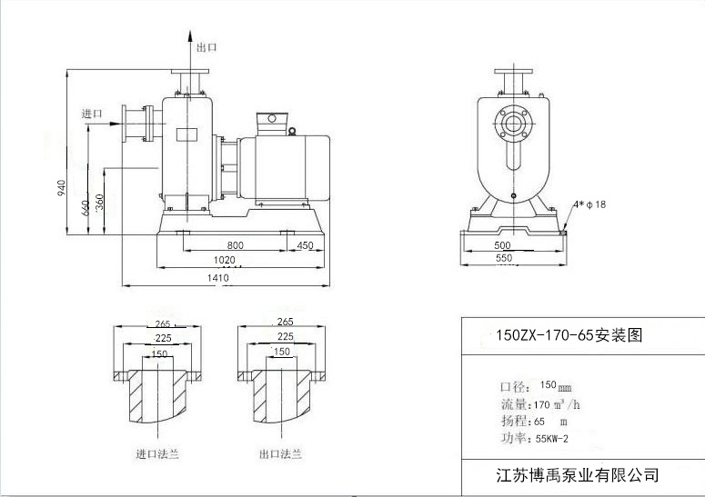 150ZX170-65安装尺寸图