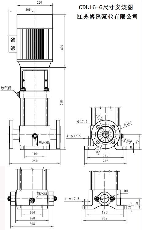 QDL16-60离心泵安装尺寸图