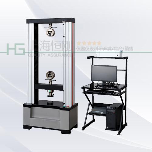 屏显式液压万能试验机
