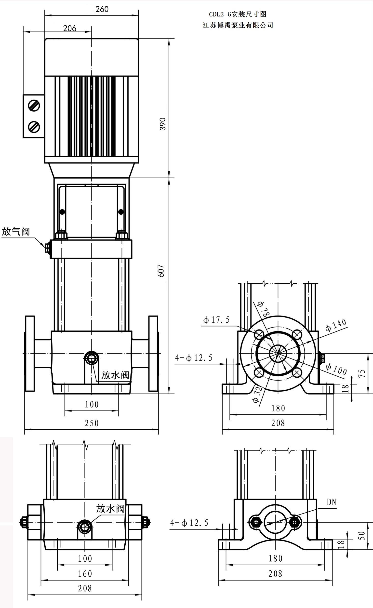 QDL20-60水泵性能参数