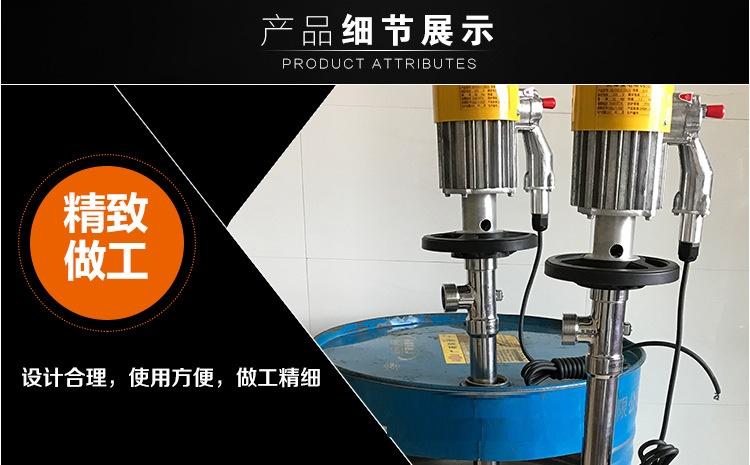 电动油桶泵特点