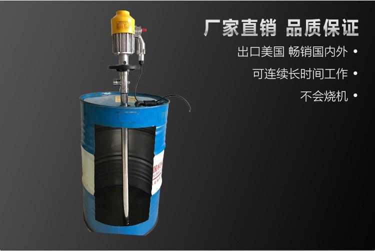 防爆油桶泵特点