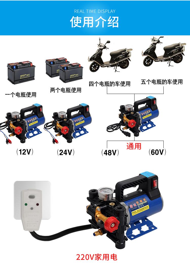 24V抽油泵