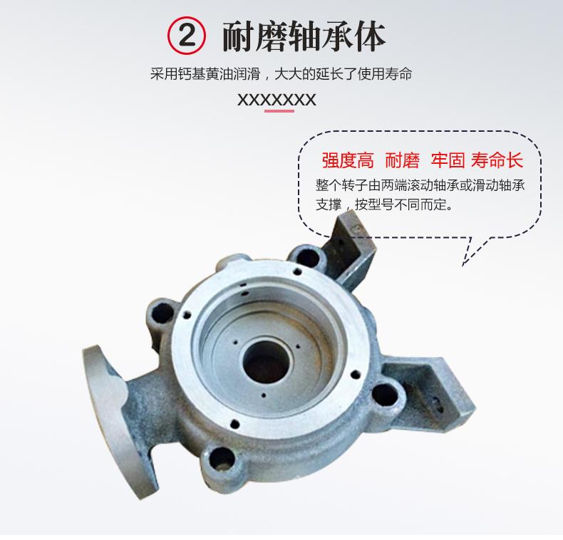 卧式多级泵轴承体