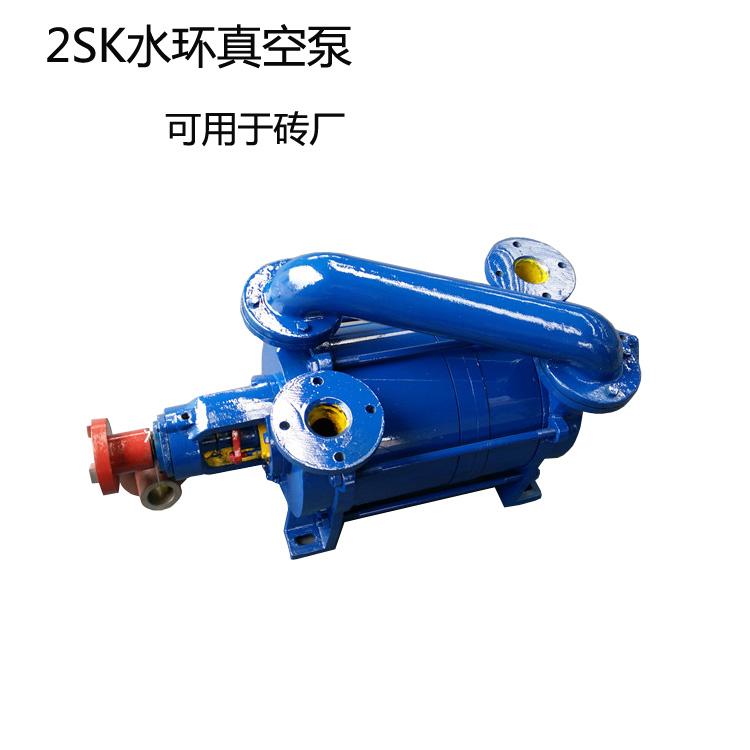 2SK真空泵用途