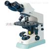 尼康显微镜E100/E200
