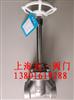 上海名牌阀门低温焊接不锈钢截止阀DJ61Y-40P