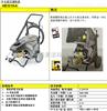 德国进口HD6/15-4高压清洗机厂家原装