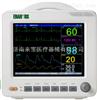 EM9000P埃顿心电监护仪EM9000P