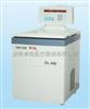 湘仪冷冻离心机DL-6M价格