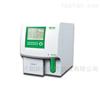 HB-7021全自动血细胞分析仪