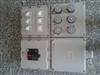 定做BXX52-4K防爆检修配电箱
