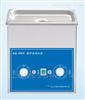 超声波清洗机KQ-50ES/KQ-100ES/KQ-250ES