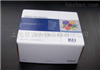 Mouse B7-2/CD86 ELISA Kit