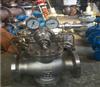 Y43F先导式减压阀