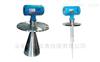 雷达液位计厂家|九台市雷达液位计直销厂家