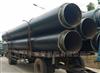 大城县大口径聚氨酯直埋保温管生产厂家报价