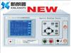YG211L-05線圈變壓器匝間絕緣性能測試儀