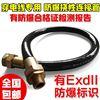 BNG-20*1000PVC防爆挠性连接线-防爆接线管