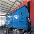 农村生活污水处理设备系统