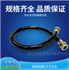BNG-25*500防爆挠性接线管-防爆绕行管软管