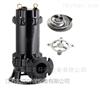 50WQG10-10-0.75WQG型切割泵