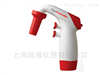 iSMART电动大容量移液控制器PH01-R/PH01-B