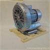 1.3KW曝气漩涡气泵
