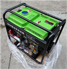 SW6KWCY电启动6kw柴油发电机