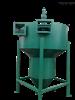 旋流式沉砂器、穿孔旋流絮凝池XLCS-360