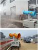 MO-30郑州工地抑尘雾炮机多少钱一台