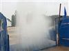MOC-120T225江西工地环保车辆洗轮机结构 价格