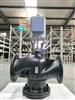 VVQT43係列閥體  濟南蒸汽閥體 電動調節閥