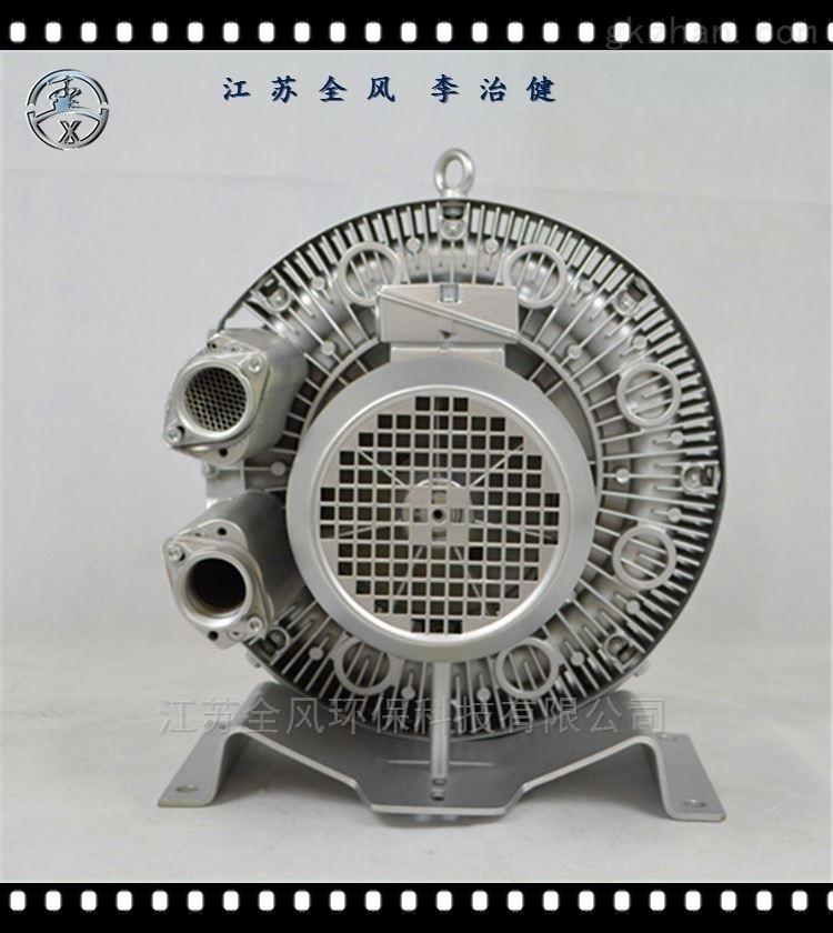 高压漩涡气泵工厂