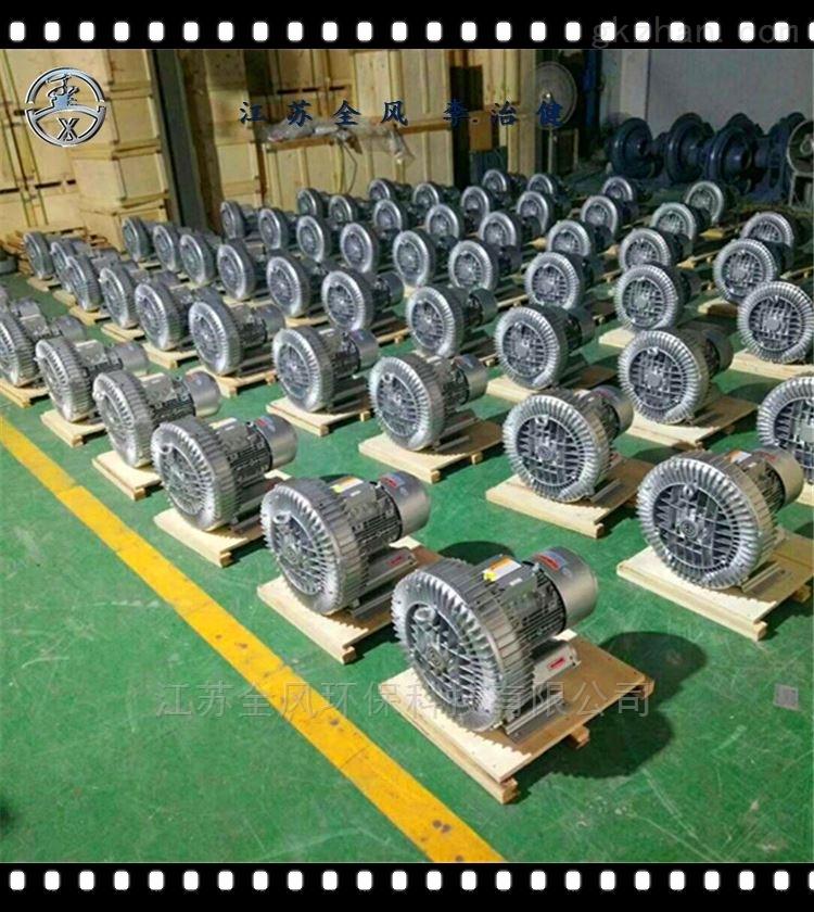 吹干引风旋涡气泵价格