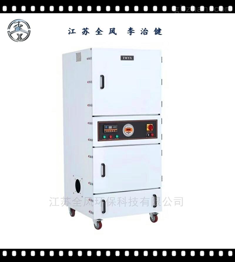 搅拌机拌料灰粉尘吸尘器型号MCJC-5500